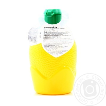 Сок Lemoni лимонный концентрированный 220мл