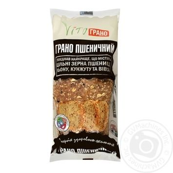 Vitograno Wholegrain Wheat Bread 300g