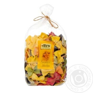 Макаронные изделия Casa Rinaldi Фарфалле Арлекино 5 цветов 500г