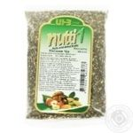 Nutti Chia Seeds 100g