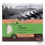 Рис Август арборіо з рожевою гімалайською сіллю 400г