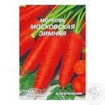 Насіння Гігант Морква Московська зимова Семена украины 20г