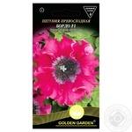 Насіння Golden Garden Квіти Петунія надзв.Бордо F1 10шт