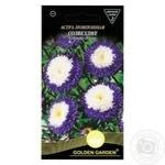 Seed Golden garden 0.25g Ukraine