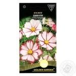 Seed Golden garden 0.5g Ukraine