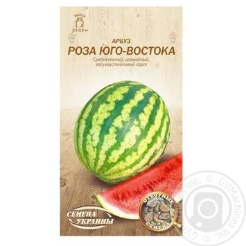 Seed watermelon Semena ukrainy 2g