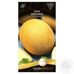 Семена Golden Garden Дыня Берегиня 2г в ассортименте