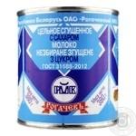 Молоко сгущенное Рогачевъ цельное с сахаром 8,5% 380г - купить, цены на Novus - фото 1