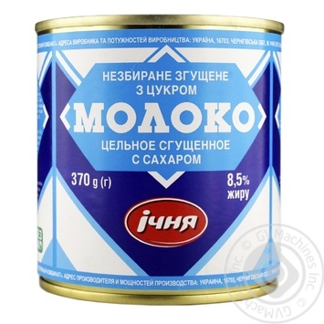 Ichnya Condensed Milk With Sugar - buy, prices for Furshet - image 1