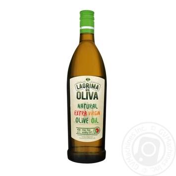 Oil Lagrima del sol olive extra virgin 458g - buy, prices for Novus - image 1