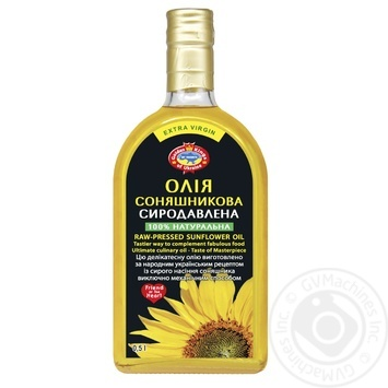 Golden Kings of Ukraine Raw-pressed Sunflower Oil of the First Cold Pressing 500ml - buy, prices for Novus - image 1