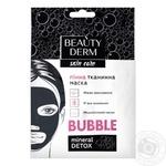 BeautyDerm Bubble Fabric Face Mask 25ml
