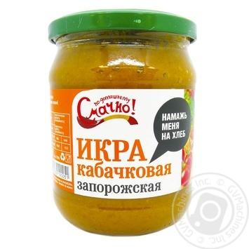 Икра кабачковая Смачно! По-домашнему Запорожская 450г - купить, цены на Novus - фото 1