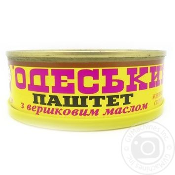 Oniss Odessa Pate - buy, prices for Novus - image 1