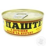 Oniss Chicken Liver Pate 100g - buy, prices for Novus - image 6