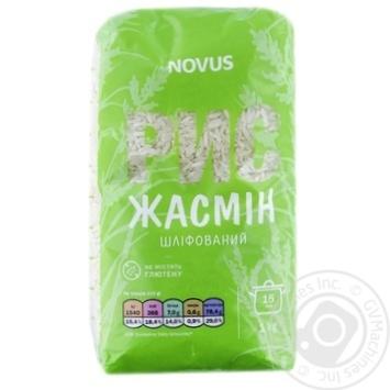 Рис Novus Жасмин шлифованный 1кг - купить, цены на Novus - фото 1