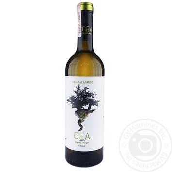 Вино Gea Organic & Vegan Verdejo біле сухе 12% 0,75л - купити, ціни на Novus - фото 1