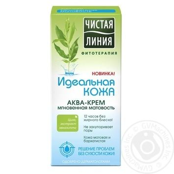 Cream Chistaya liniya for face 50ml - buy, prices for Novus - image 1