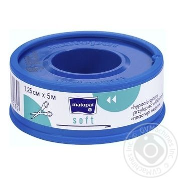 Plaster - buy, prices for Novus - image 1