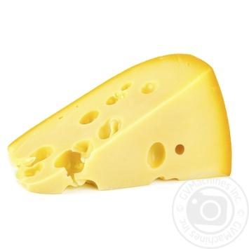 Сыр Білозгар Екстра - купить, цены на Novus - фото 1