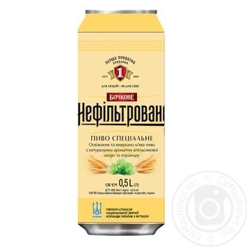 Пиво ППБ Бочкове Нефільтроване з/б 4,8% 0,5л - купити, ціни на Novus - фото 1