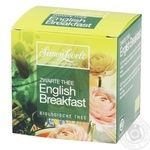 Чай черный Simon Levelt English Breakfast 10пак*1,75г