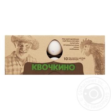 Яйцо куриное Квочкино С0 10шт - купить, цены на Novus - фото 1