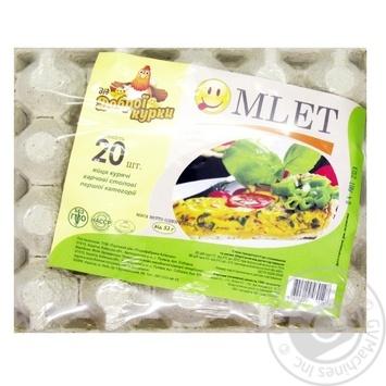 Яйца Від доброї курки Омлет С1 20шт - купить, цены на Novus - фото 2