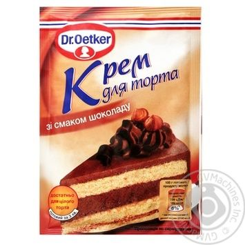 Cream Dr.oetker chocolate for desserts 50g - buy, prices for Auchan - image 1