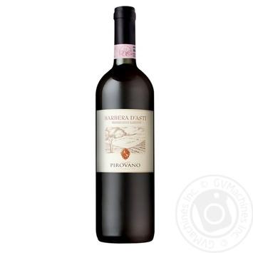 Вино Pirovano Barbera d'Asti DOCG красное полусухое 12,5% 0,75л