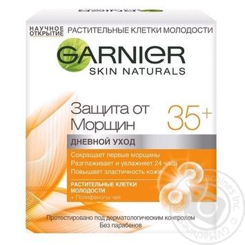 Крем дневной Garnier Защита от морщин 35+ 50мл - купить, цены на Novus - фото 1