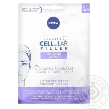 Маска для обличчя тканинна Nivea Cellular filler 28г - купити, ціни на Novus - фото 1