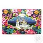 Marigold Natural Kyiv Toilet Solid Soap 150g
