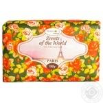 Мыло твердое туалетное Marigold natural Paris 150г