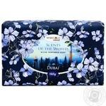 Marigold Natural Dubai Solid Toilet Soap 150g