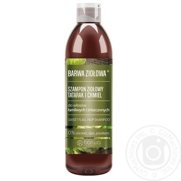 Shampoo for hair - buy, prices for Novus - image 1