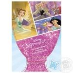 Книга Disney Принцесса. Книжный набор для принцесс