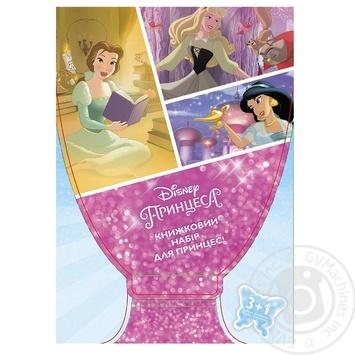Книга Disney Принцеса. Книжковий набір для принцес