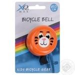 Koopman Call on Children's Bicycle