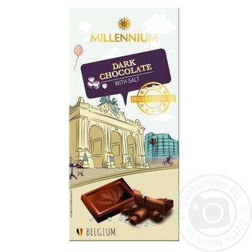 Шоколад чорний Millennium Discover Europe з сіллю 100г - купити, ціни на Novus - фото 1