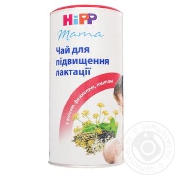 Чай для мам ХиПП для повышения лактации 200г