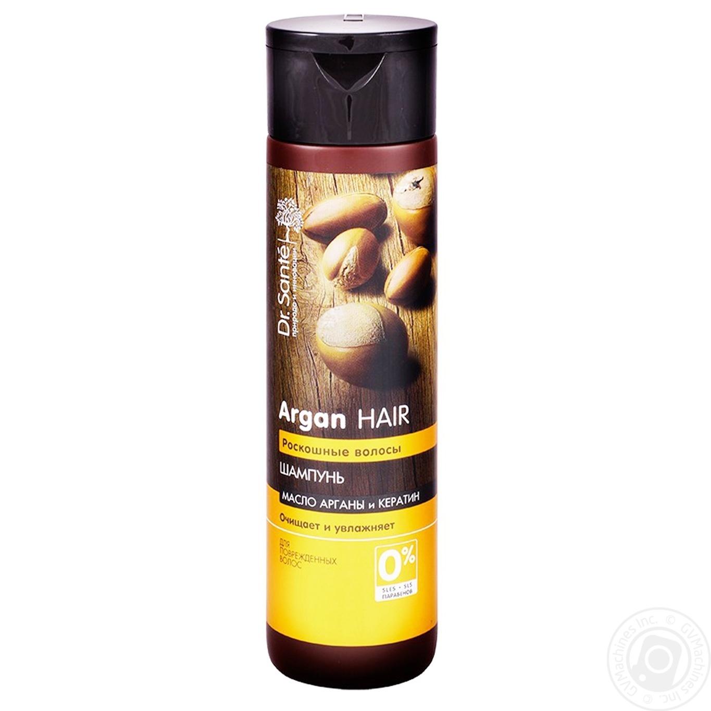 Купить 2441, Шампунь Dr.Sante Argan Hair Роскошные волосы масло арганы и кератин для поврежденных волос 250мл Украина