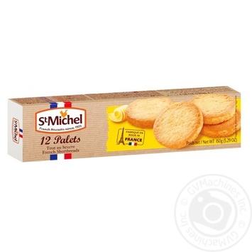 Печенье Сен Мишель песочное 150г - купить, цены на Novus - фото 1