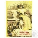 Elinor Porter Pollyanna Grows Up Book