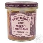 Brytvanka With Vegetables Pork Canned Meat 310g