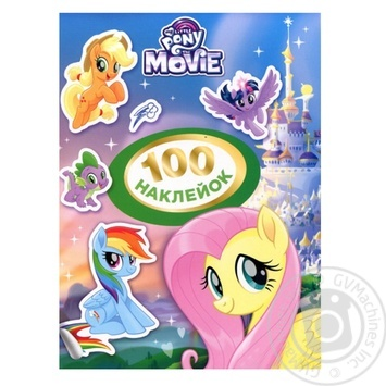 My little pony Set of stickers 100pcs - buy, prices for Novus - image 1