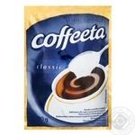 Coffeeta Classic Coffee Creamer 80g