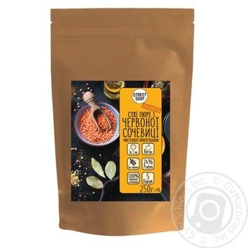 Stree Soup Dry Instant Lentils Puree 250g - buy, prices for Tavria V - image 1