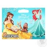 Раскраска Disney Принцесы Огромная