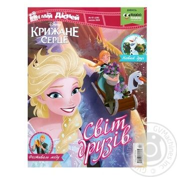 My Disney With Attachment Magazine - buy, prices for Novus - image 1
